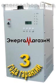 СНОПТ 22,0, однофазный тиристорный стабилизатор напряжения