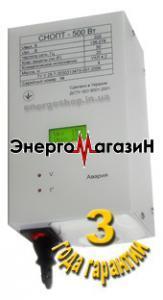 СНОПТ 0,5 (для котла), однофазный тиристорный стабилизатор напряжения