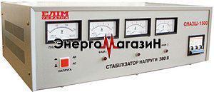 СНА3Ш-1500, трехфазный сервоприводный стабилизатор напряжения