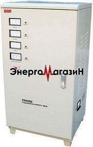СНА3Ш-15000, трехфазный сервоприводный стабилизатор напряжения