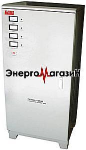 СНА3Ш-45000, трехфазный сервоприводный стабилизатор напряжения