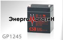 CSB GP1245