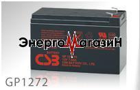 CSB GP1272