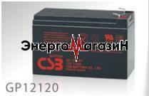 CSB GP12120