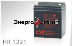 CSB HR1221W