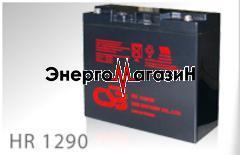 CSB HR1290W