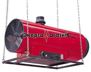 Antares 50 подвесной
