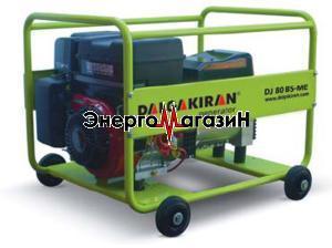Dalgakiran DJ 70 BS-M