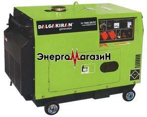 Dalgakiran DJ 7000 DG-ECS
