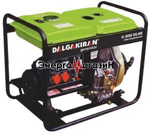 Dalgakiran DJ 8000 DG-TE