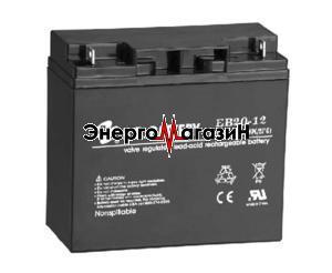 BB Battery EB20-12