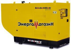 Dalgakiran DJ 142 VP в шумоизолирующем кожухе