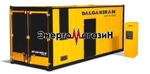 Dalgakiran DJ 1656 PR в шумоизолирующем кожухе