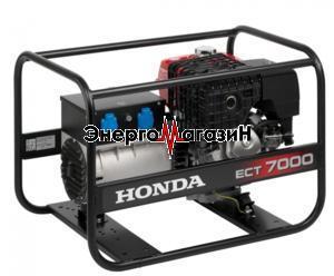Honda ECT7000 K1