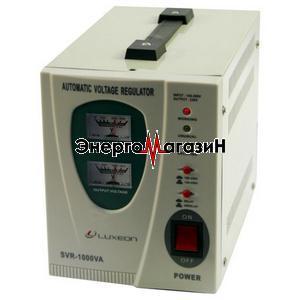 Luxeon SVR-1000 однофазный релейный стабилизатор