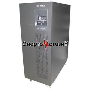 Luxeon UPS-6000LE on-line c правильной синусоидой
