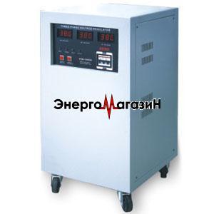 LogicPower LPP 15KVA, трехфазный сервоприводный стабилизатор напряжения
