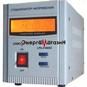 LogicPower LPS-2000SD, однофазный сервоприводный стабилизатор напряжения