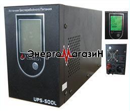 Luxeon UPS 500 L