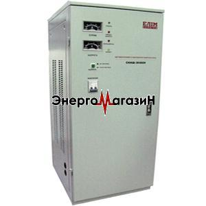 Элим СНАШ-30000, однофазный сервоприводный стабилизатор напряжения