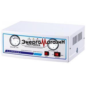 Luxeon AZR-660 однофазный релейный стабилизатор