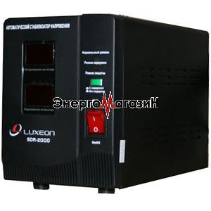 Luxeon SDR-2000 однофазный релейный стабилизатор