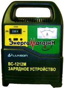 Зарядное устройство Luxeon  BC-1212M