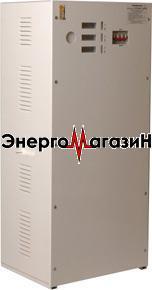 НСН-3x20000 Standard HV, трехфазный симисторный стабилизатор напряжения