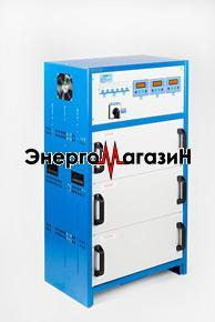 НОНС-3x10000 SHTEEL, трехфазный симисторный стабилизатор напряжения