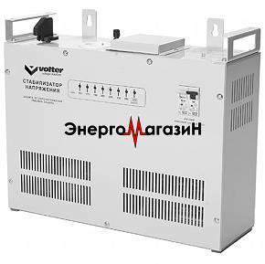 VOLTER СНПТО-5,5ПТТ, однофазный симисторный стабилизатор напряжения