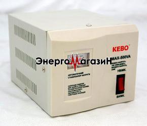 KEBO MAX-500 однофазный релейный стабилизатор, бытовой