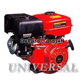 UNIVERSAL RZ173F, двигатель бензиновый