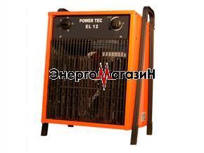 Power Tec EL12, электрический обогреватель