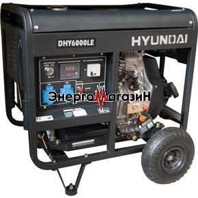Hyundai DHY 6000LE3 + колеса