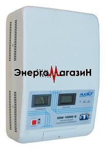 SDW-1000, однофазный сервоприводный настенный стабилизатор