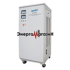 SDV-15000, однофазный сервоприводный стабилизатор