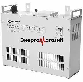 VOLTER СНПТО-5,5ПТТС, однофазный симисторный стабилизатор напряжения