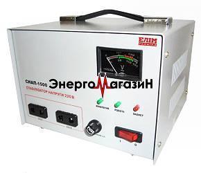 Элим СНАП-1500, однофазный сервоприводный стабилизатор напряжения