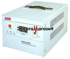 Элим СНАП-2000, однофазный сервоприводный стабилизатор напряжения