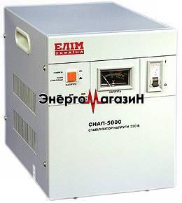Элим СНАП-5000, однофазный сервоприводный стабилизатор напряжения
