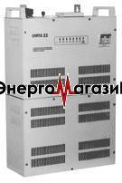 VOLTER СНПТО-22ШС-ПРОМ, однофазный симисторный стабилизатор напряжения