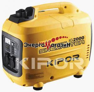 Kipor IG2000 (инверторный)