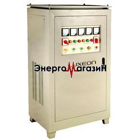 Luxeon A3S-180000 сервоприводный трехфазный стабилизатор напряжения