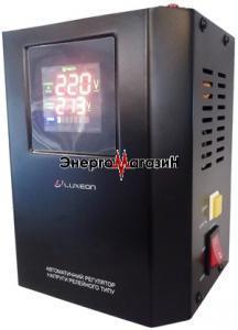 Luxeon LDW-500 однофазный релейный стабилизатор