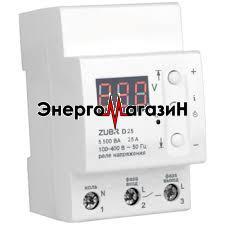ZUBR D50t (с термозащитой) Реле напряжения