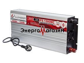 Luxeon IPS-1500МС Инвертор 12 220 (с зарядным устройством)