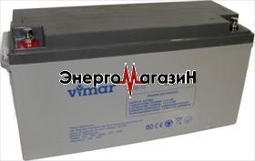 Vimar B160-12