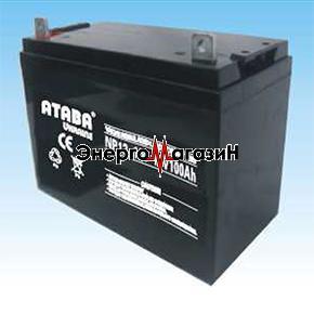 Аккумуляторная гелевая батарея ATABA 12V100AH GEL
