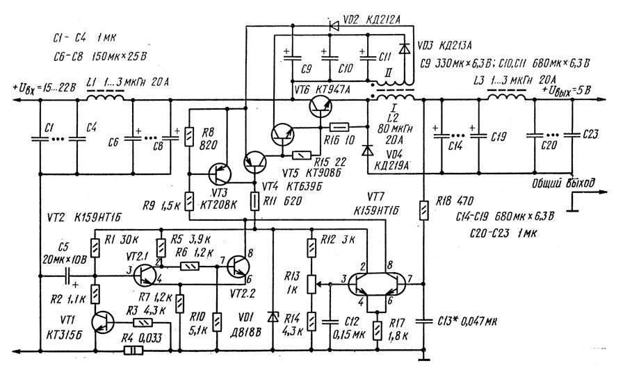 Схема 1: Релейный стабилизатор